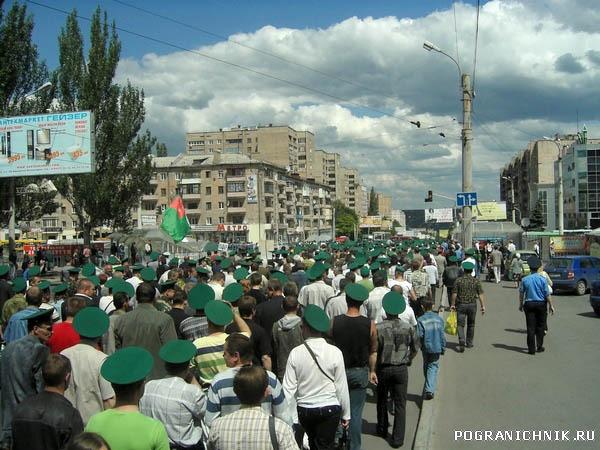 № 9 ДП 2009 Луганск