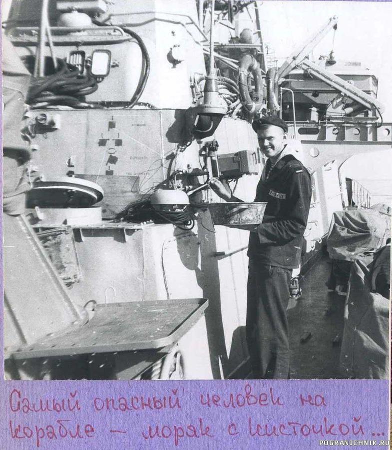 706 Самый опасный человек на корабле-моряк с кисточкой!