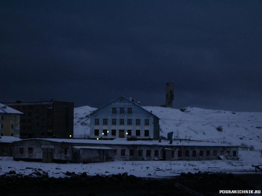 2008 г. Зима