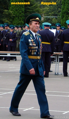 полковник Прудько 2 копия.jpg