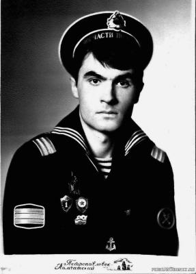 Филимонов Петя, ДМБ осень 1985 г.