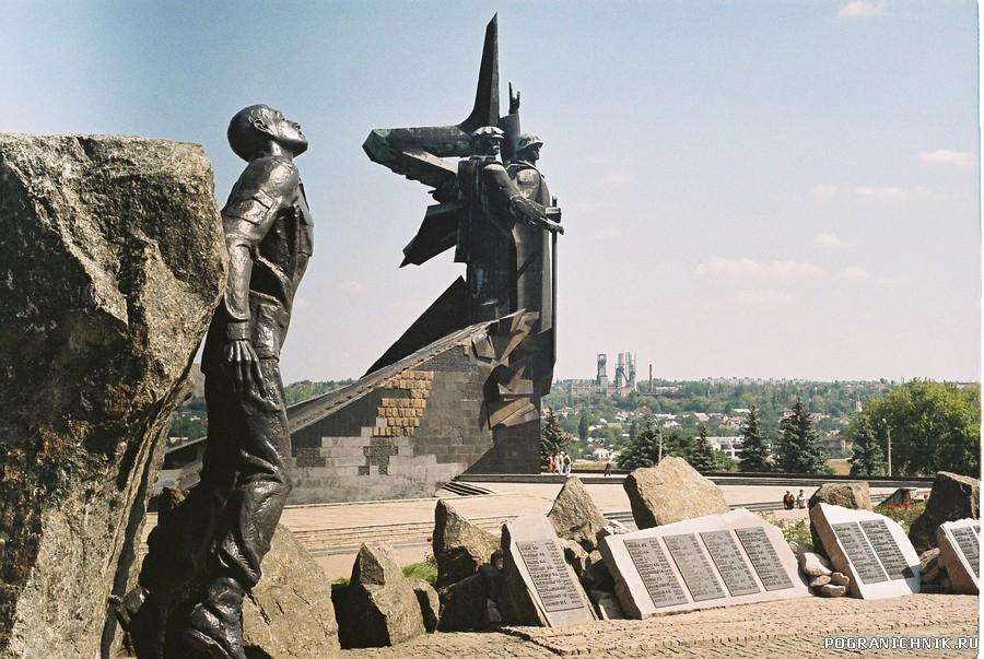 Донецк(Украина)