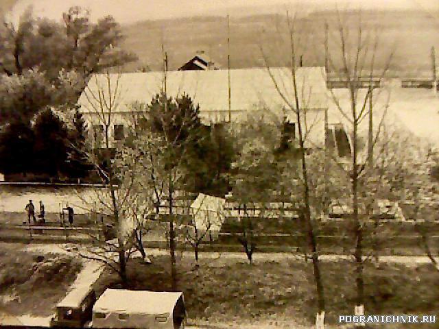 застава-дом родной №7 1981г