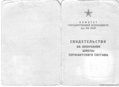 каахка 77-79