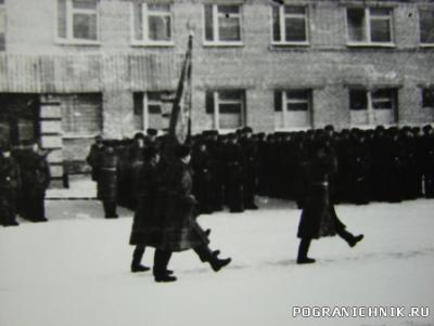 знамя части в/ч 9794