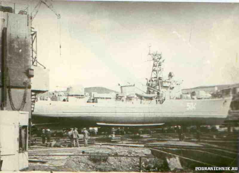 Киров на слипе. 1975 г.jpg