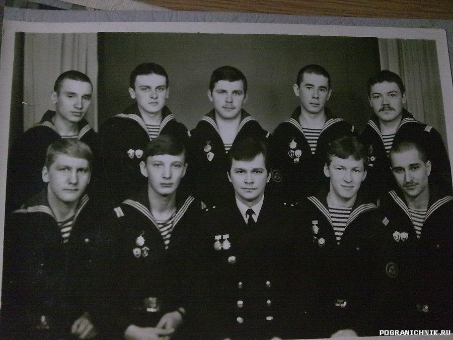 26 СЪЕЗД ЭТК 1982год