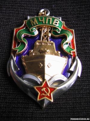 """Знак-жетон """"МЧПВ"""""""