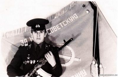 """ТЕРМЕЗСКИЙ ПО   5 ПЗ """"СТАРЫЙ ТЕРМЕЗ"""" 79-81г."""