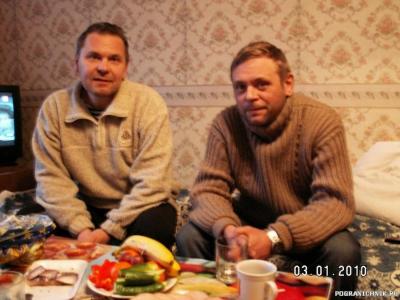 С Сержем Мизерновым.