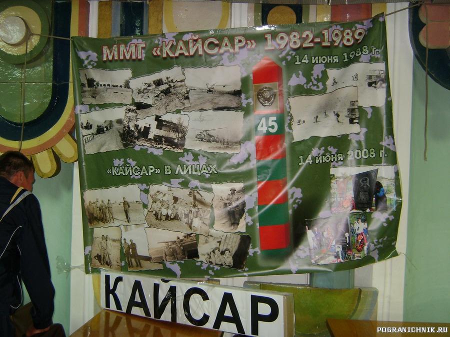 "28 мая 2009, Харьков, РММГ ""Кайсар"""