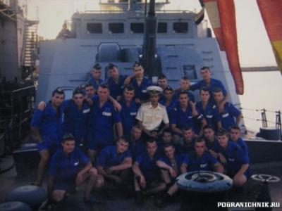 День ВМФ 1998г