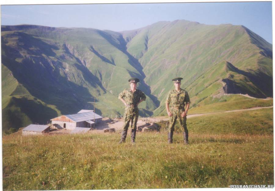 Хунзах погз Генух 1999 год