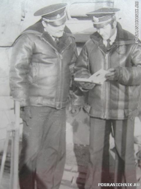 """ст.пом. А.Коротков и зам.полит. А.Пушкин 1983 г. """"Амети"""