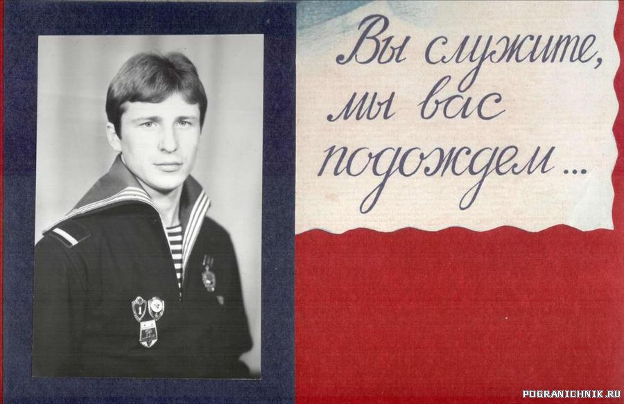 25 съезд 1981 год