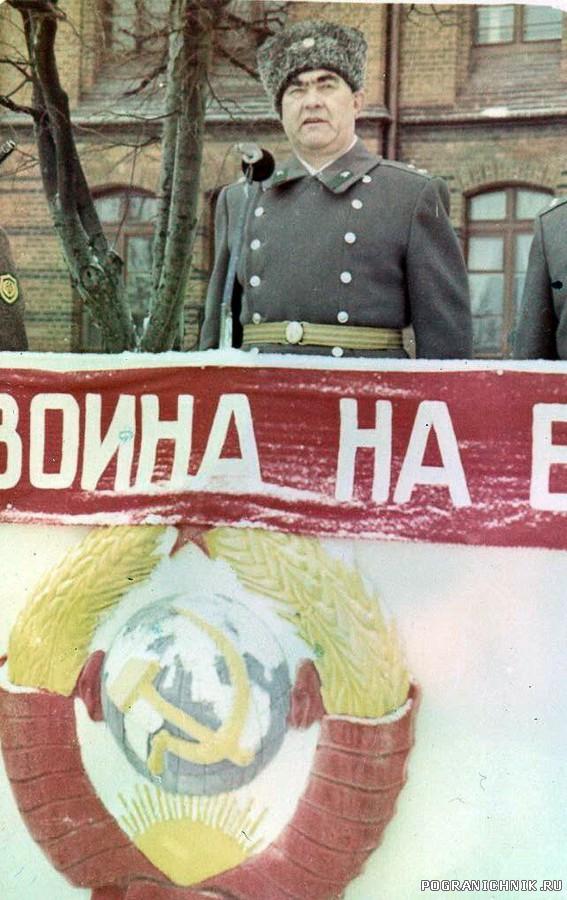 Полковник В. Колодкин, нач. отряда. Осень 1986