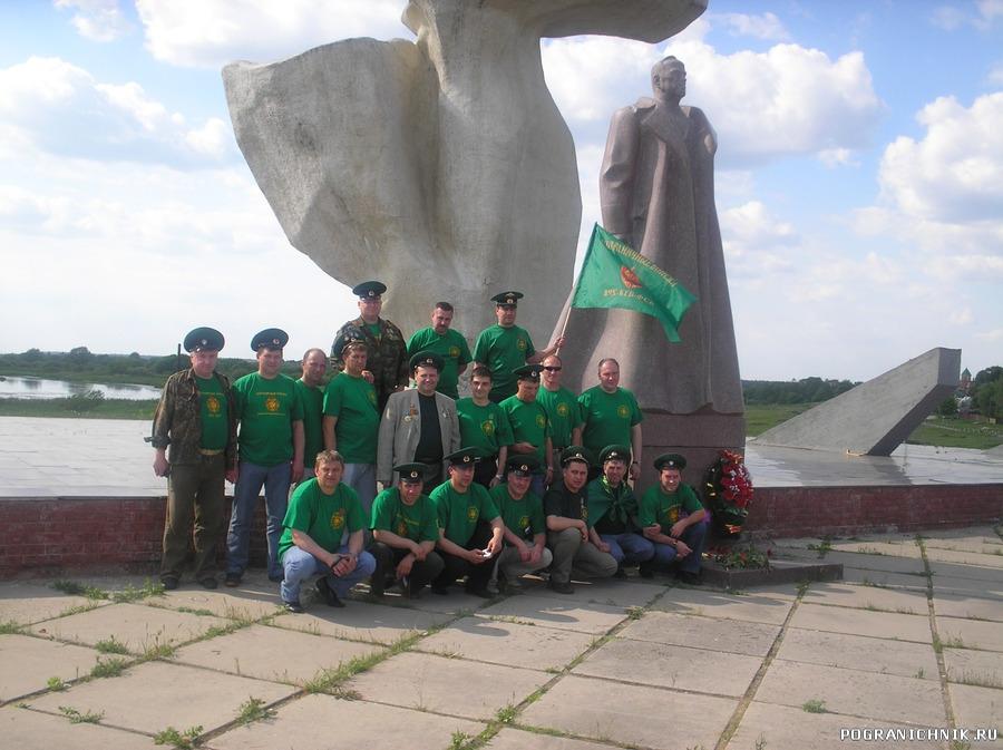 28мая2009г.Москва.парк Горького.