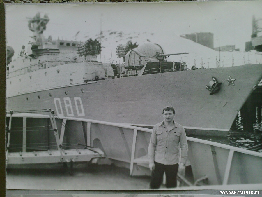 1983 год.После отпуска