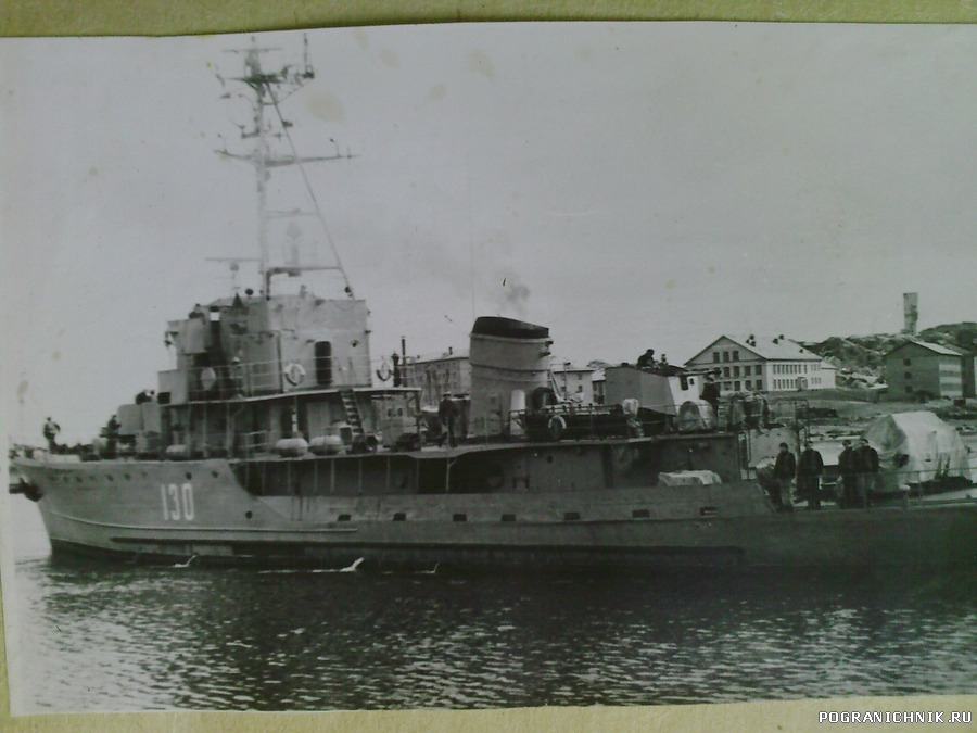 Тралец уходит на службу 1978 год