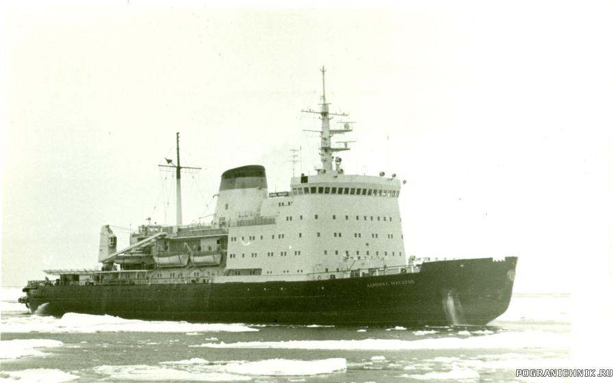 "ледокол ""адмирал Макаров"" СМП 1986г."