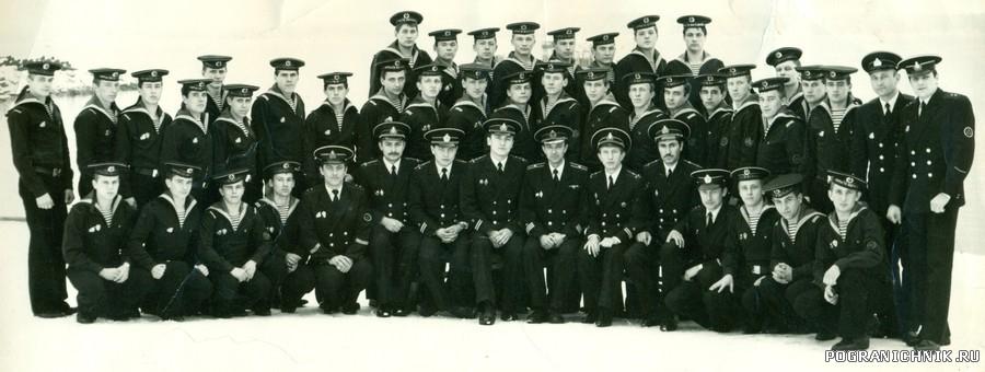 первый экипаж ПСКР БУГ 1985г. ЯРОСЛАВЛЬ