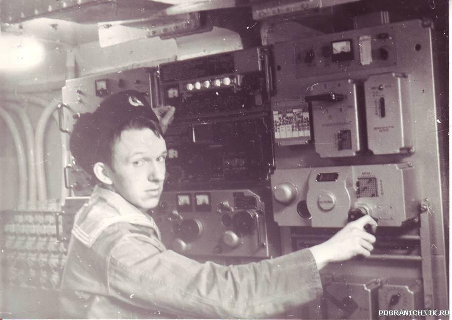 Передающий радио центр