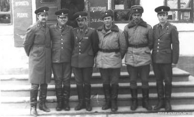Московский ПОГО, 1981 год