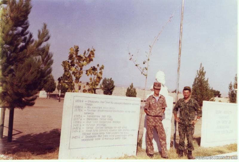 Взаимодействие с узбекскими пограничниками.