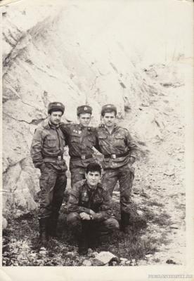 Мегринский Пограничный Отряд