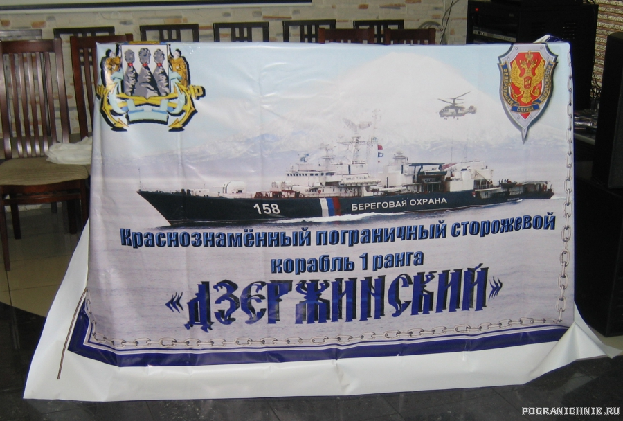 """25 лет КПСКР """"Дзержинский"""" - встреча в Москве"""