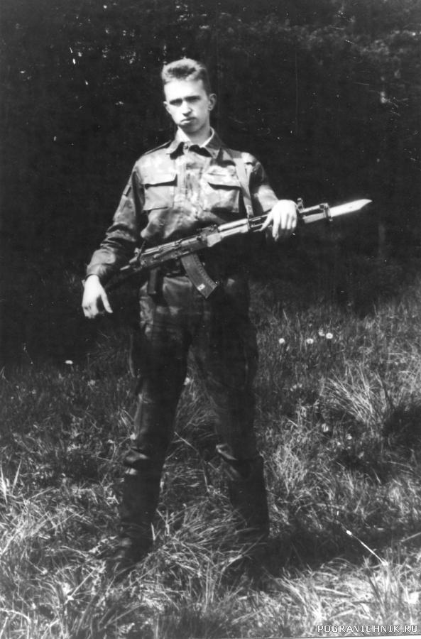 Олег Грамаков лето 1991