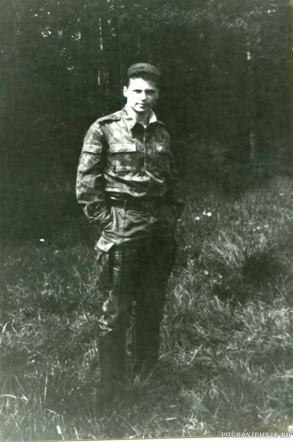 Сергей Смирнов лето 1991