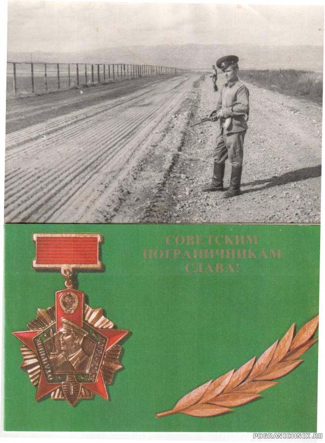 1973 Курчумский отряд