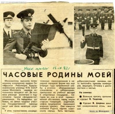 Выпуск 1986 год