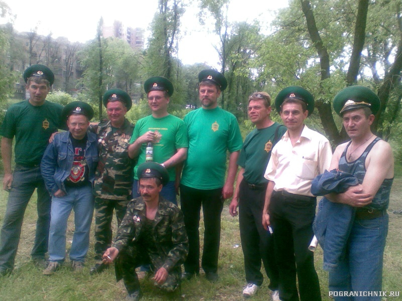 Донецк.Парк Щербакова.28мая