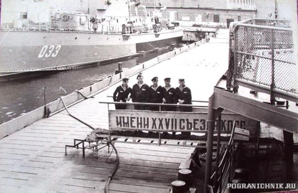 """ПСКР """"им 27 съезда КПСС"""""""