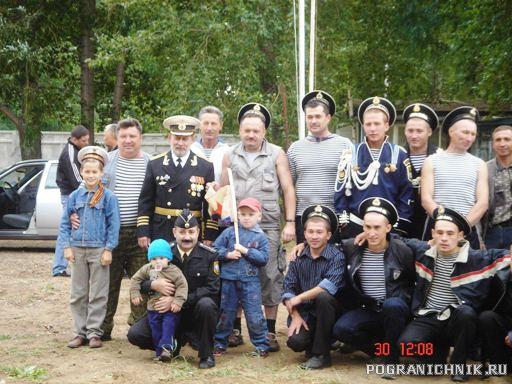 Нефтекамск День ВМФ 2006 г