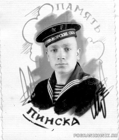 Курсант 1955г.