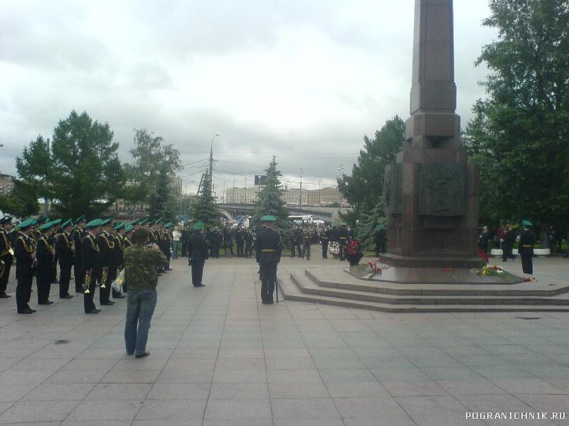 28 Мая 2010 Москва