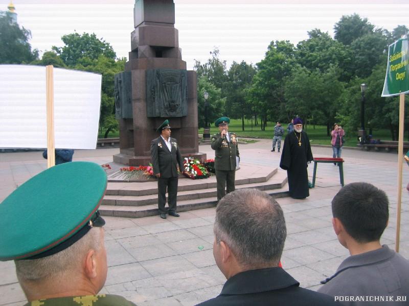 """27 Мая 2010 Акция """"Боевой Расчет"""""""