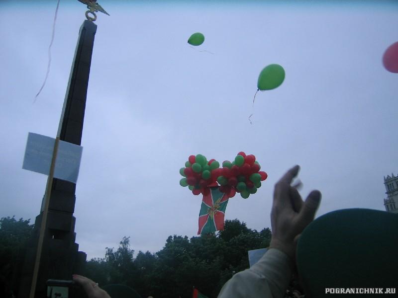 27 Мая 2010 Окончание Боевого Расчета
