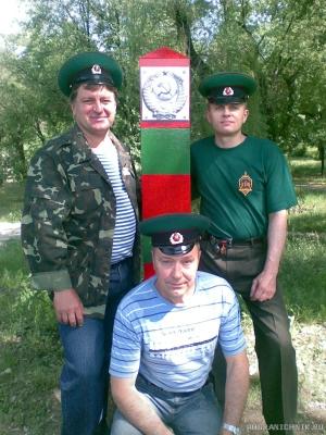 Донецк,парк Щербакова.28мая2010