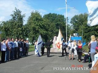 День ВМФ, Бердск, НСО. 2007 год