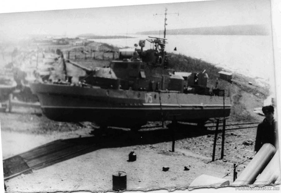 Весна 1977 г, спуск корабля на воду со слипа