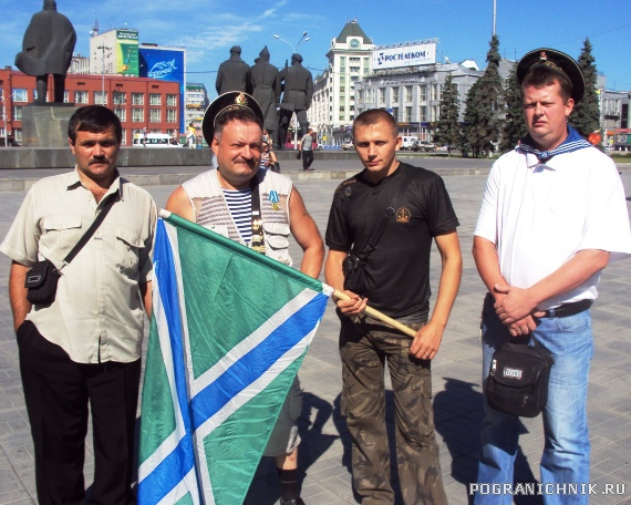 День ВМФ Новосибирск
