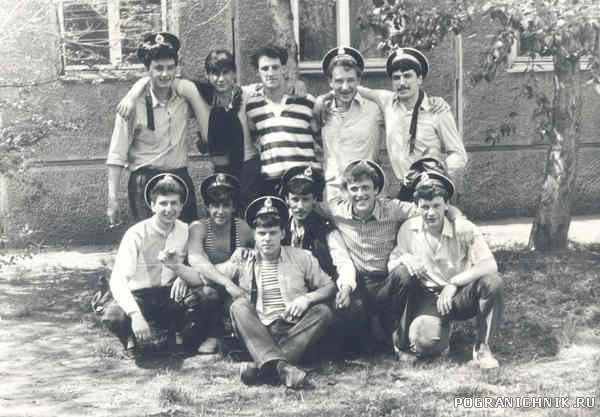 День погранвойск Красноярск 1987 год