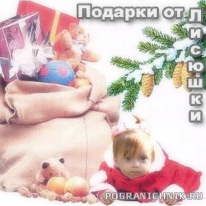 "Коллаж ""Рыжая Снегурочка"" )))"