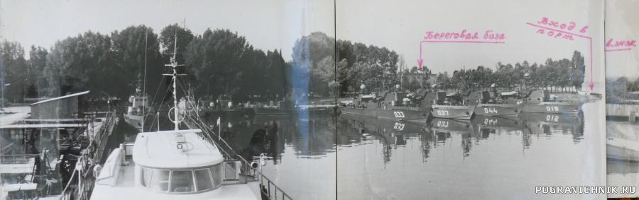 1980 г. ПСКР-50 в Очамчире.
