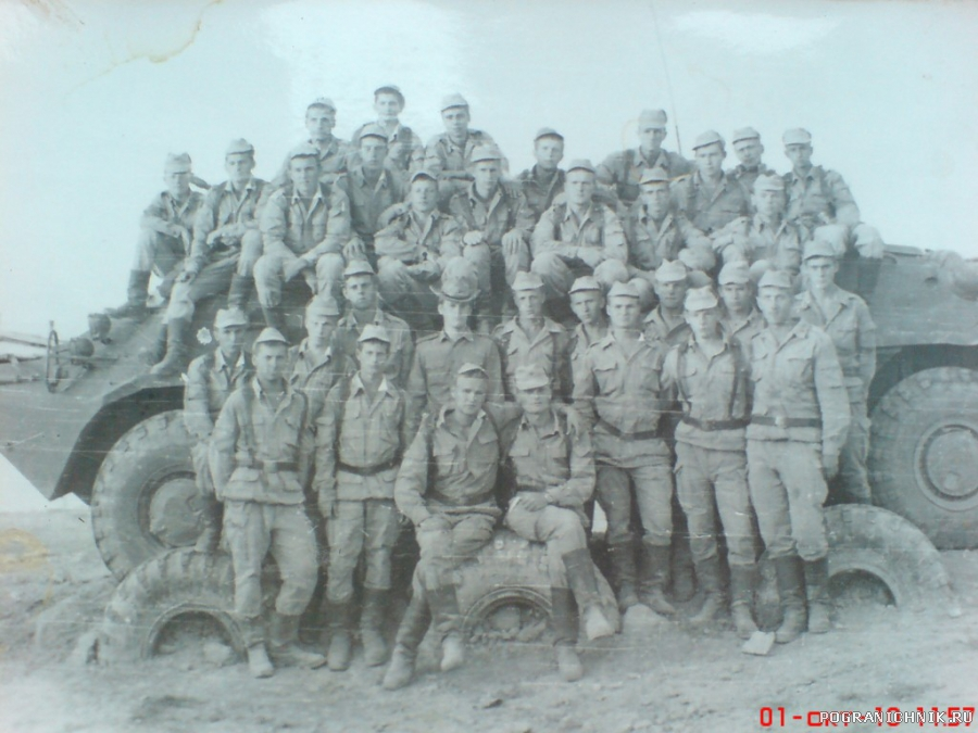 Кайсар 85-86г
