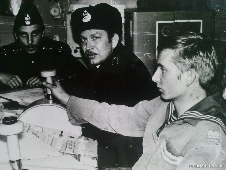 ПСКР Изумруд 1980